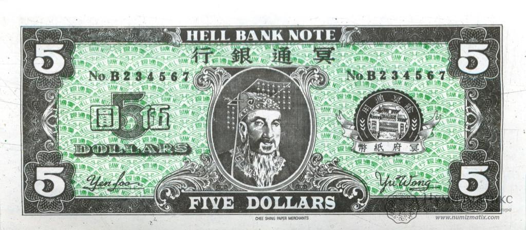 5 долларов фильм:
