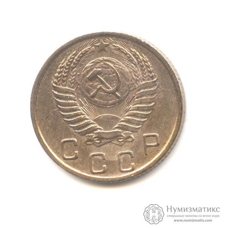 Каталоги монет: александр iii, николай ii, ранний ссср, ссср с 1961 до 1991 года, гкчп 1991-1992, россия 1992-1993