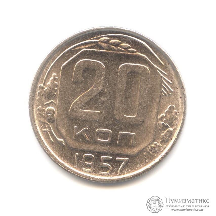 Не нравится цена 129 рублей?