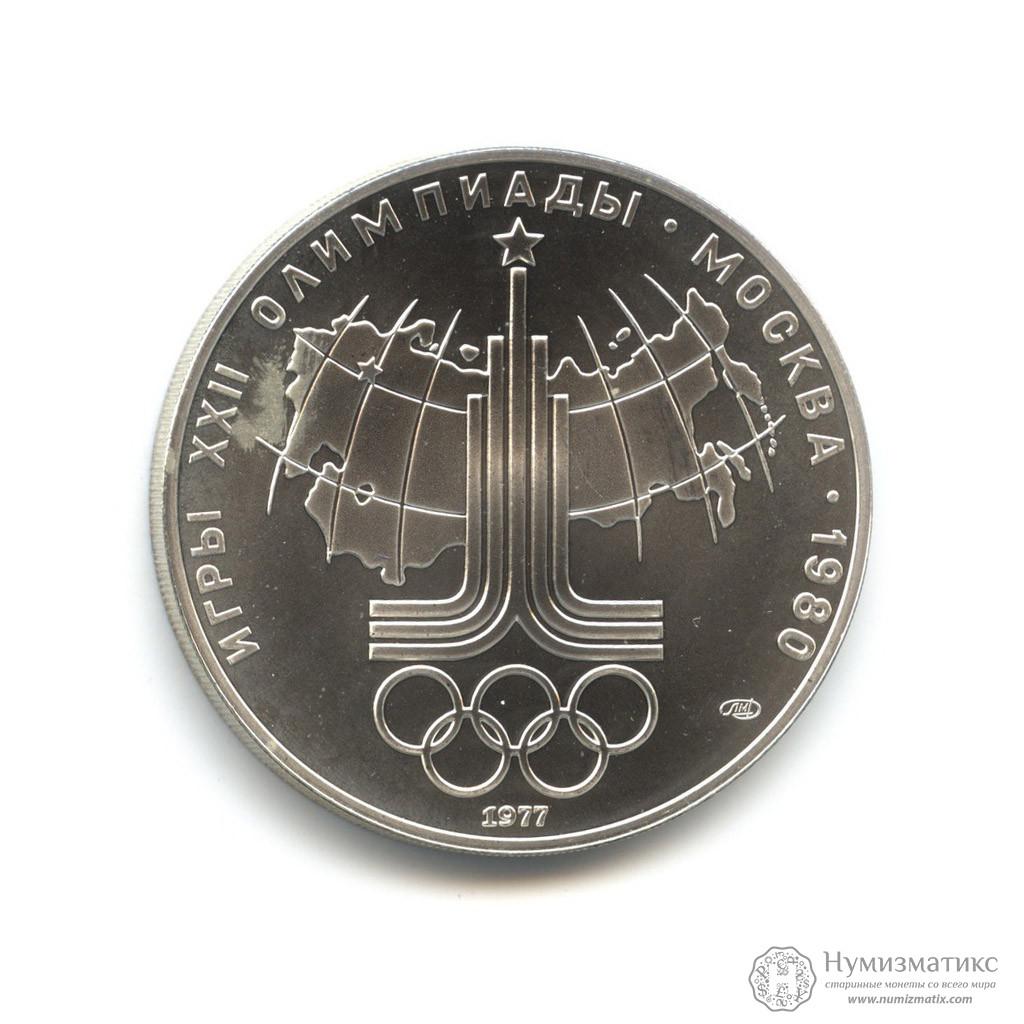 Набор рублей посвященных олимпиаде в барселоне