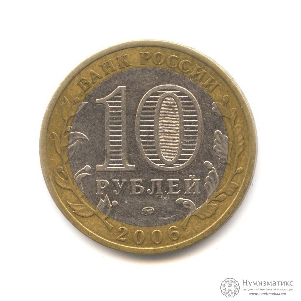 Редкие даты на монетах россии