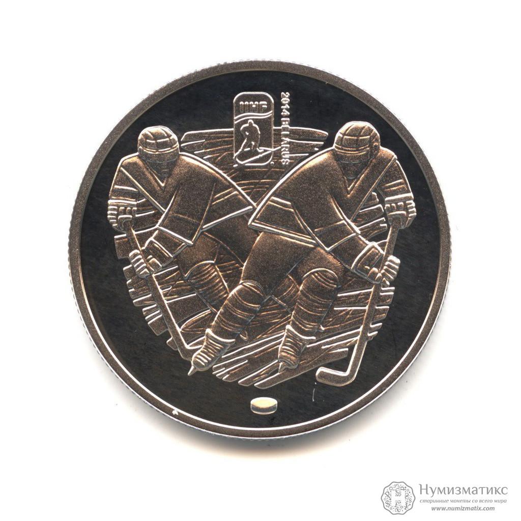 Сбербанк монеты чемпионат мира по футболу 2018 еврокоин