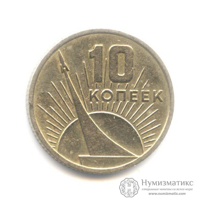 1 рубль 1967 до 1307 22:00 мск - dsc00415jpg 12 мб просмотров: 125