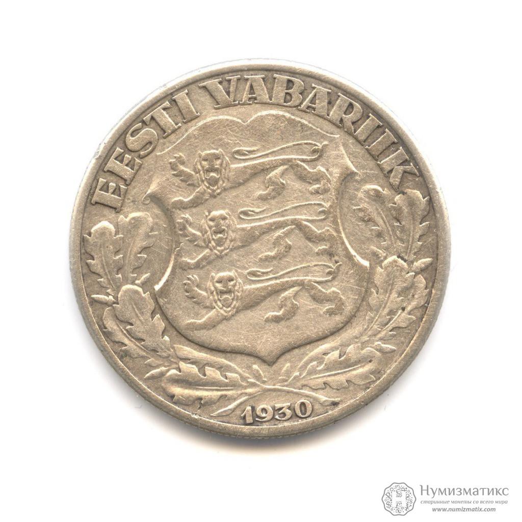 царские монеты россии цена и фото