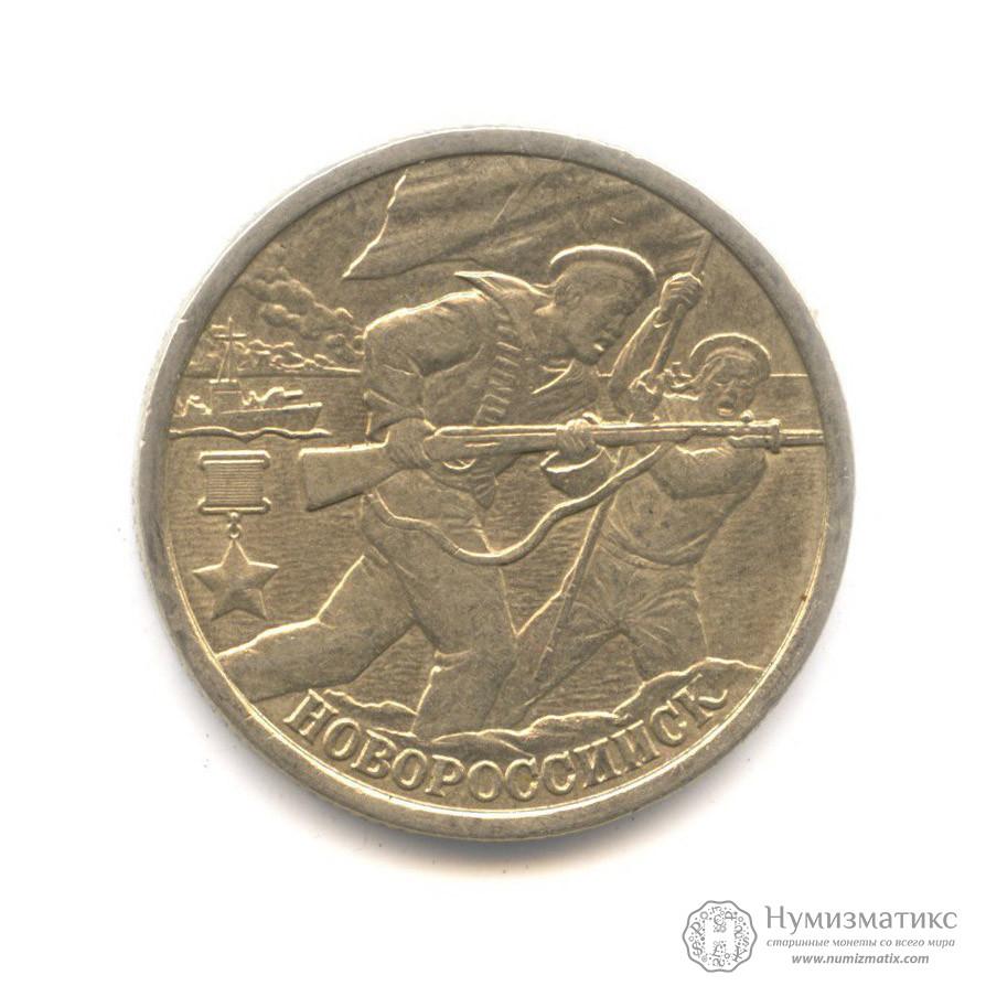 разменная монета вьетнама