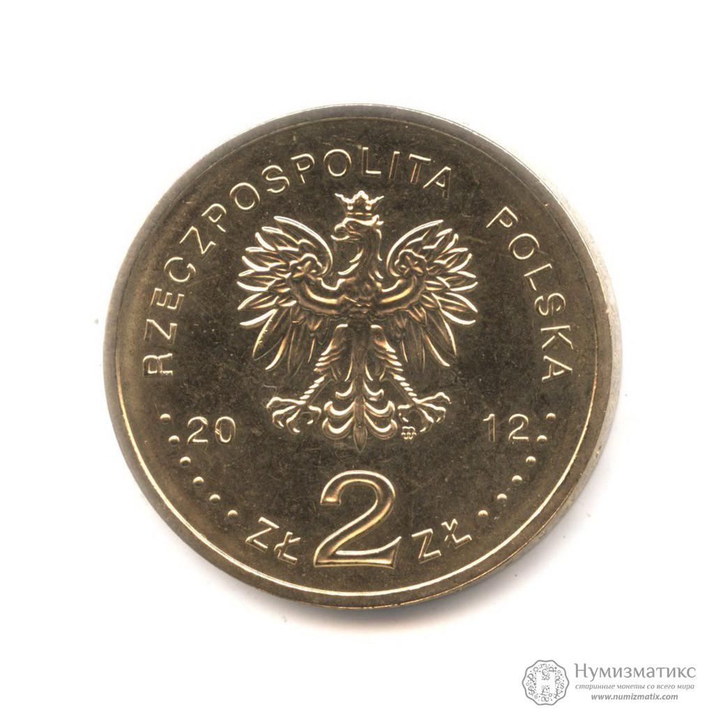2 злотых перун картинки герб россии на деньгах