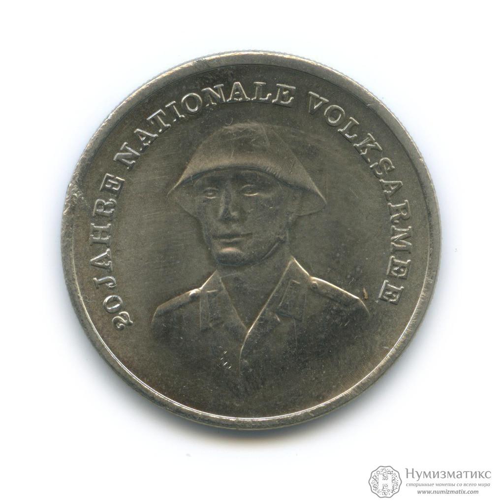 Юбилейная монета гдр антиквариат подстаканники цена