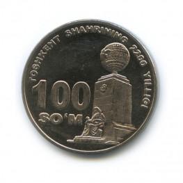 Латвийский университет сова монета купить ляпис отзывы