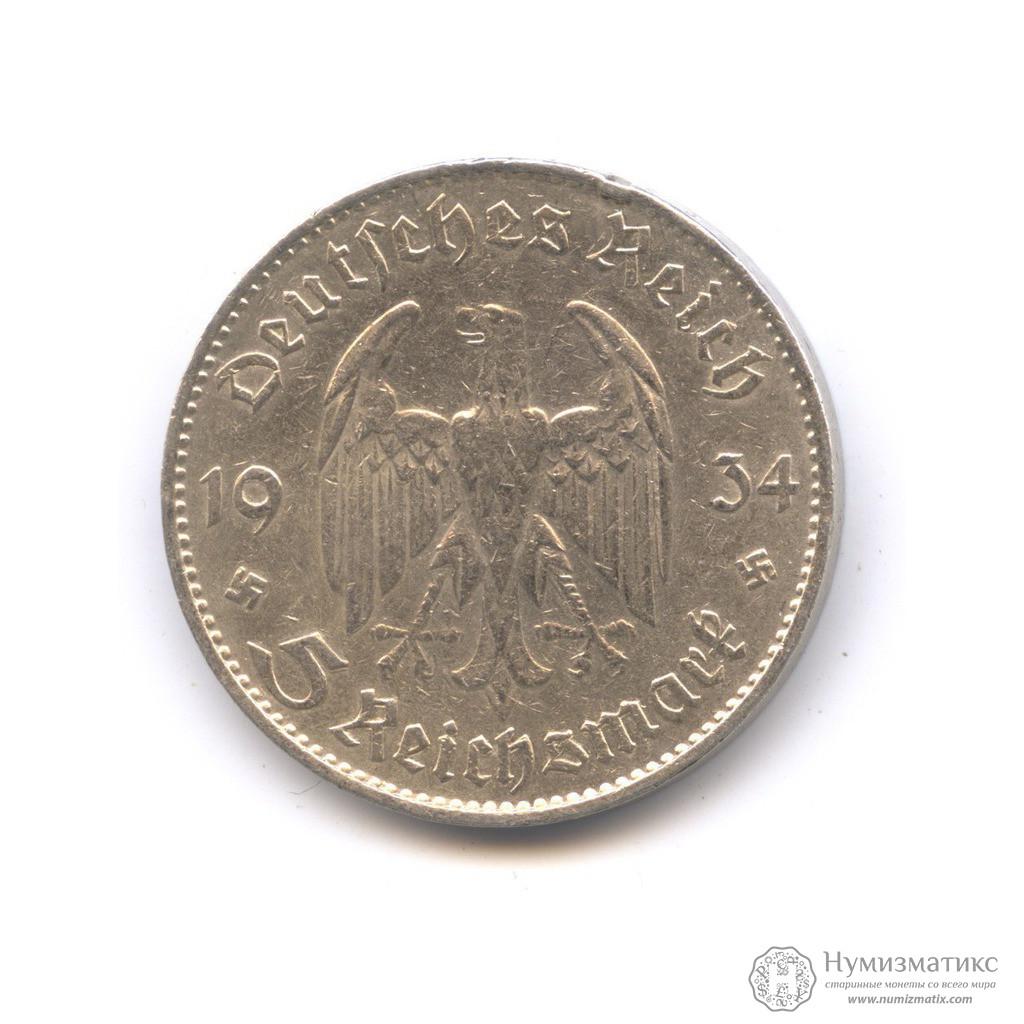 Монеты германии 1933 1945 дом монет ру