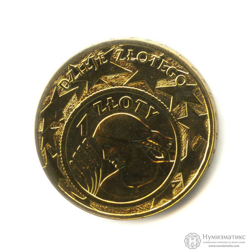 Монета польша 2 злотый 1924 год каталог монет ссср 1921 1957 с ценами
