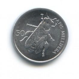 Словения монеты 1993 альбомов рф