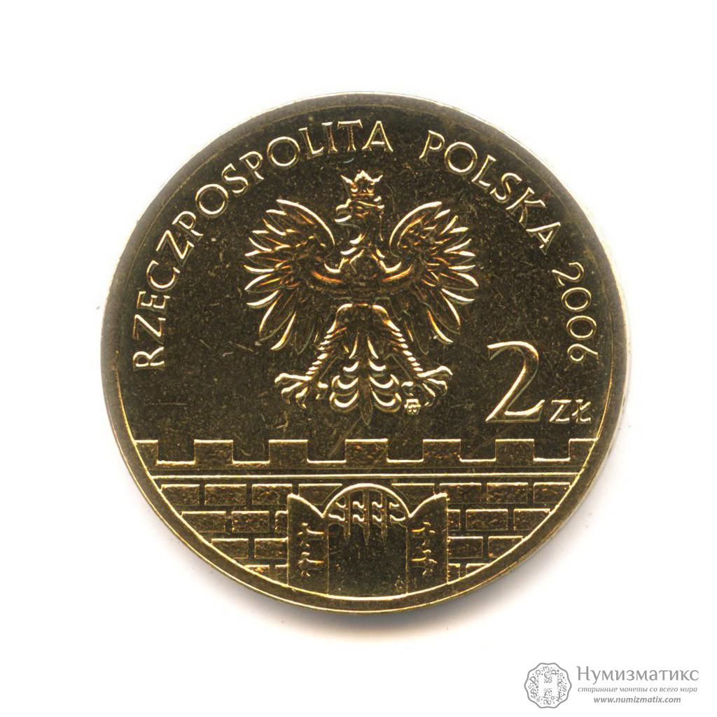 2 злотых ярослав история денежного обращения россии монета цена