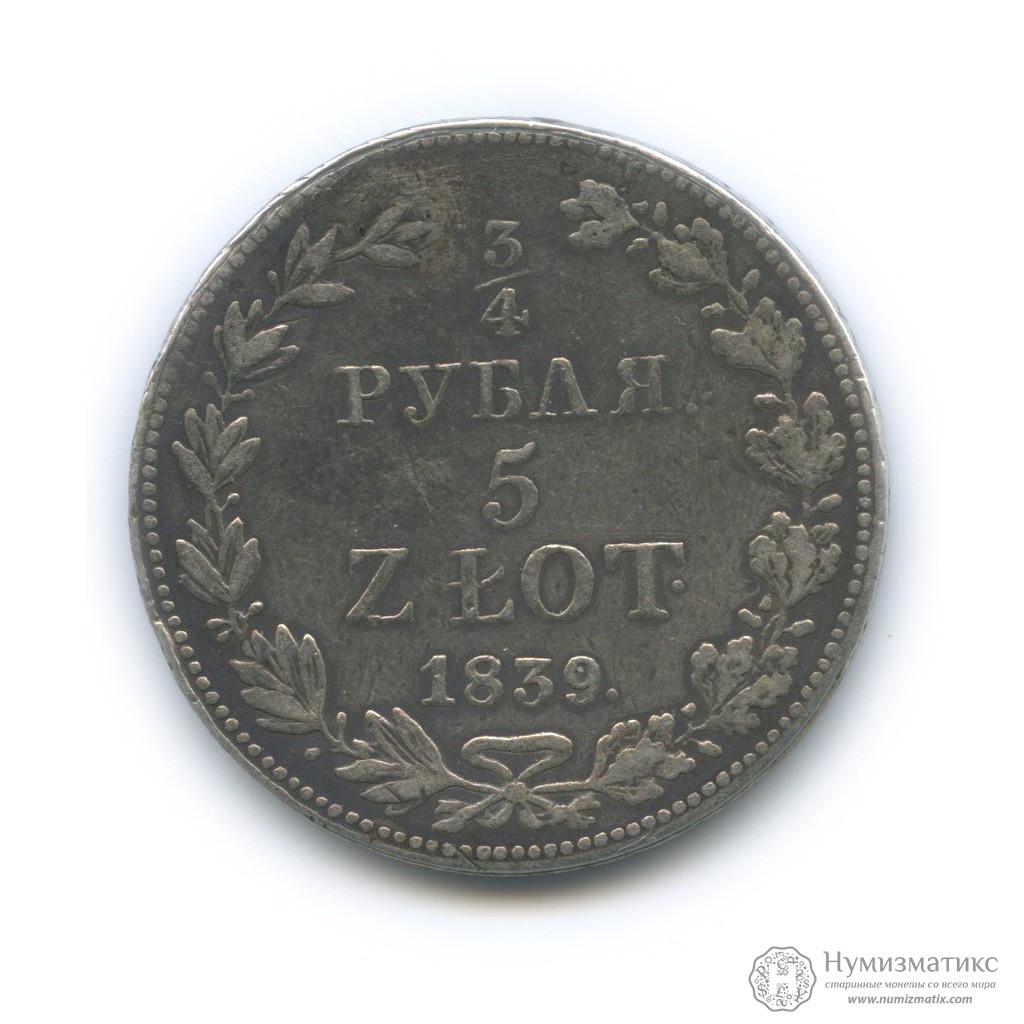 5 злотых 1839 купить монеты фифа 18 ps4
