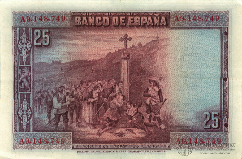 25 песет 1928 испания 1 копейка 1855 года цена